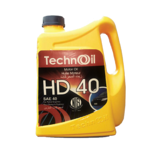 4 LTR HD 4 YELLOW KEG copy
